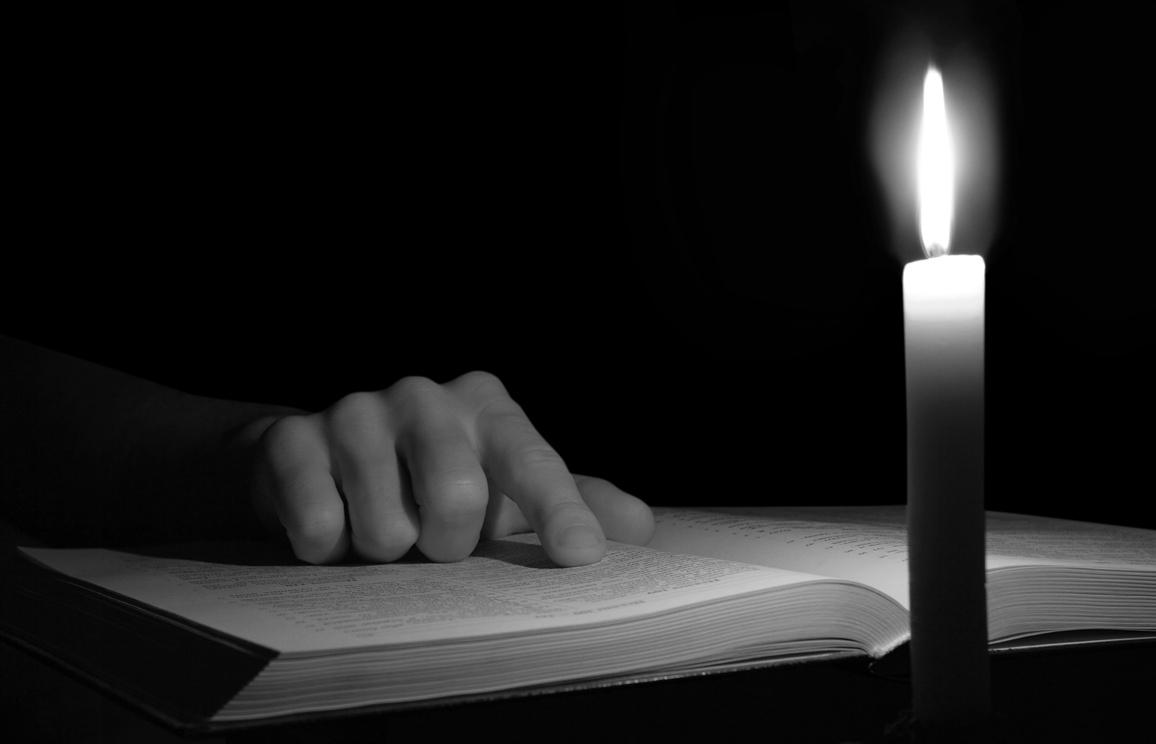 Studio della Bibbia | © Alekss
