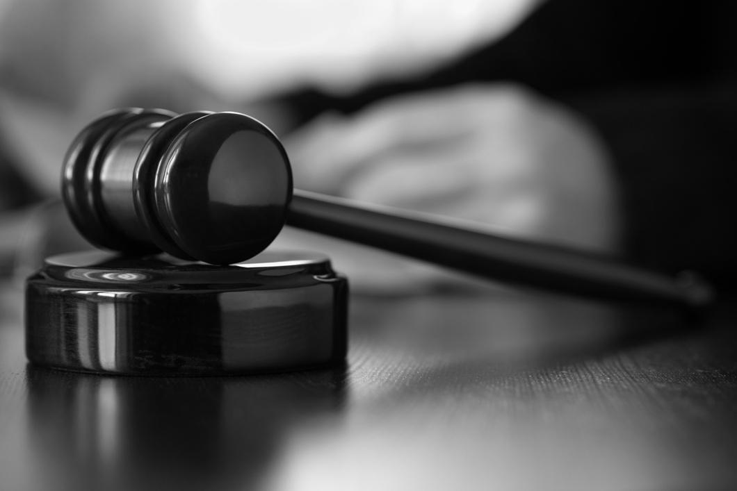 Martello del giudice | Martello del giudice | © Vesnafoto