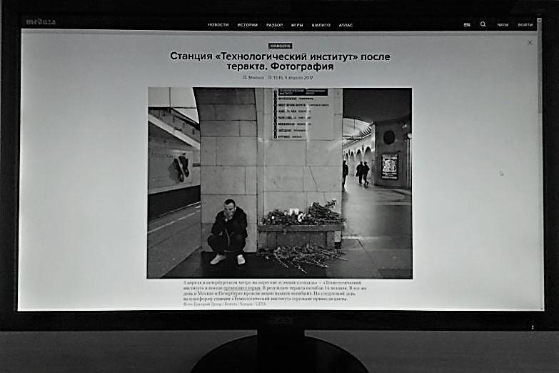 San Pietroburgo, stazione metropolitana «Istituto tecnologico» | Dal blog d'informazione in lingua russa Meduza.io
