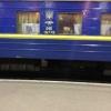 La carrozza del treno sulla tratta da Leopoli a Černivci