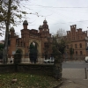 Černivci, l'università