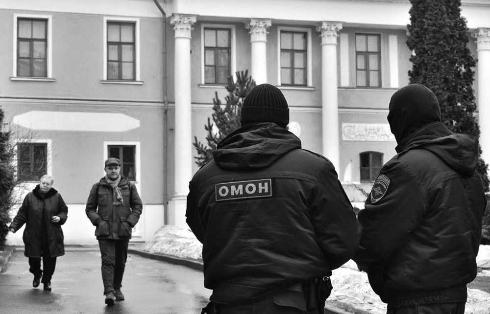 Roerich-Museum, März 2017 - OMON-Spezialkräfte im Einsatz | © ICR