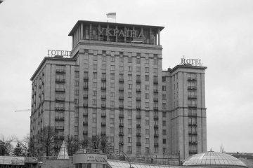 https://www.lucalovisolo.ch/files/2018/04/HotelUkraina_BN_OPT-360x240.jpg