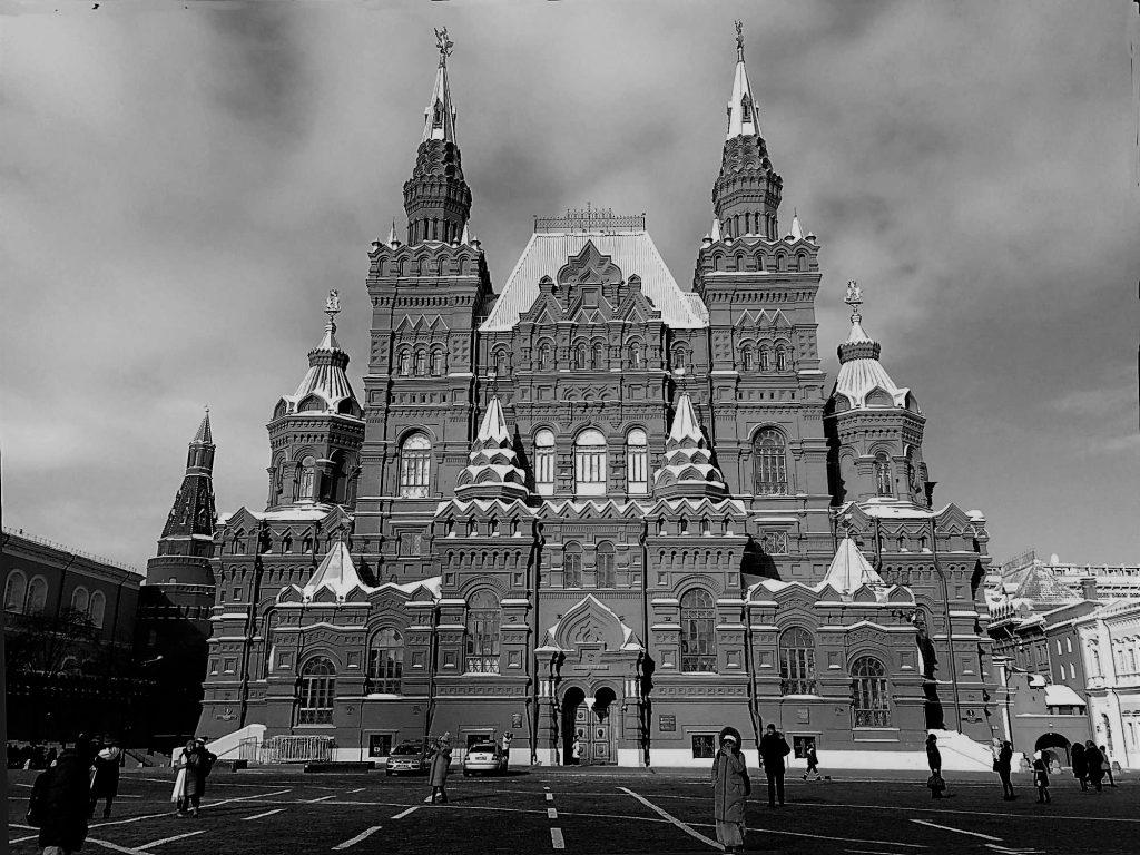 Mosca, Piazza Rossa, Museo di Stato | © Luca Lovisolo