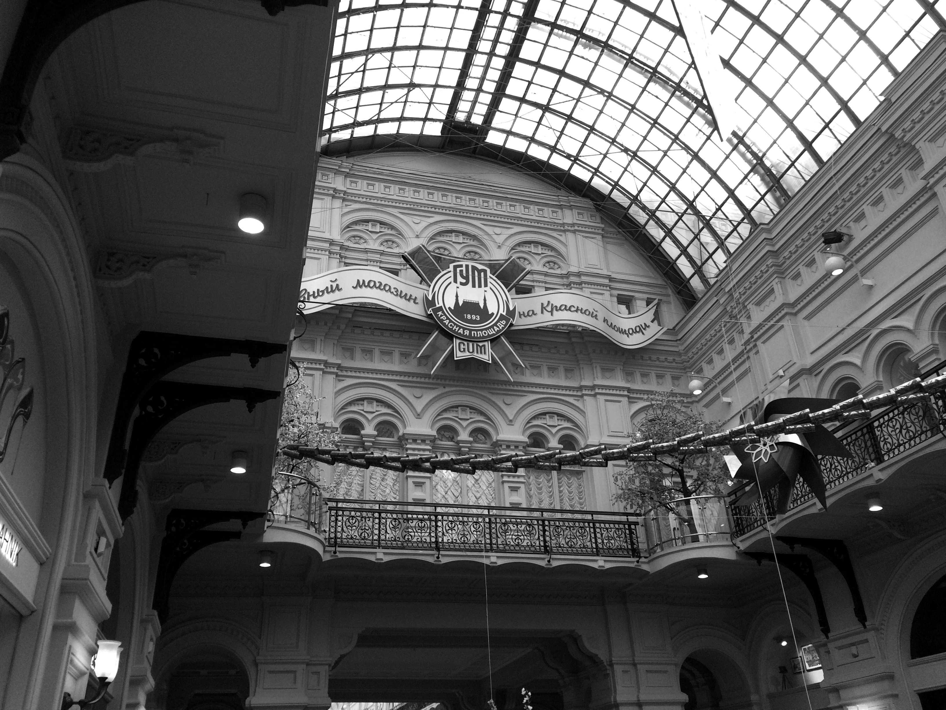 Mosca, Grandi magazzini GUM | © Luca Lovisolo