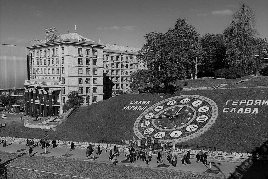 Kyiv, memoriale alle vittime di Majdan Nezaležnosti | © Luca Lovisolo