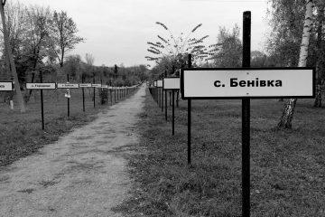 Cernobyl, la serie televisiva sulla catastrofe