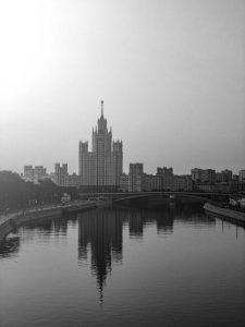 Mosca, Russia, ex Unione sovietica