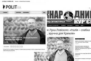 Intervista di Irina Kaščej a Luca Lovisolo