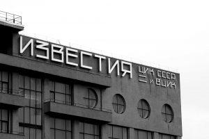 Edificio del passato sovietico