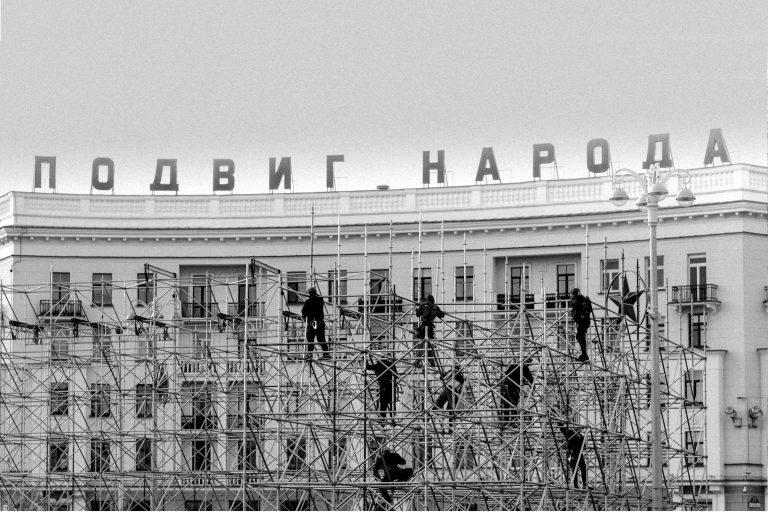 Unione Russia-Bielorussia: un progetto geopolitico che ci riguarda