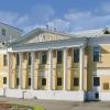 Mosca, Villa Lopuchin, sede del Museo Roerich