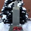 Mosca, Mura del Cremlino: busto di Stalin