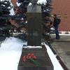 Mosca, Mura del Cremlino: busto di Konstantin Ustinovič Černenko
