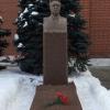 Mosca, Mura del Cremlino: busto di Leonid Il'ič Brežnev