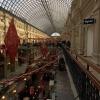 Mosca, Grandi magazzini GUM