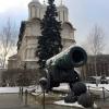 Mosca, Cremlino: il gigantesco cannone «zar-puška»