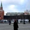 Mosca, la sommità del Palazzo di Stato, da fuori le mura del Cremlino