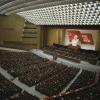 Mosca, Cremlino: Sala grande del Palazzo di Stato nel 1981