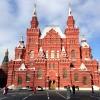 Mosca, Piazza Rossa, il Museo di Stato