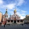 Mosca, Piazza Rossa, la Cattedrale di Kazan'