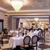 Kiev, Hotel «Ucraina,» sala da pranzo