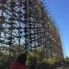 Černobyl', stazione radar