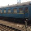 Vagone vecchio modello delle Ferrovie ucraine, tuttora in servizio