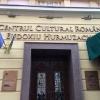 Černivci, il Centro culturale romeno