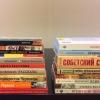 Libri acquistati durante il viaggio